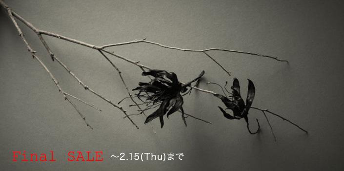 pc_705x350_180209_3